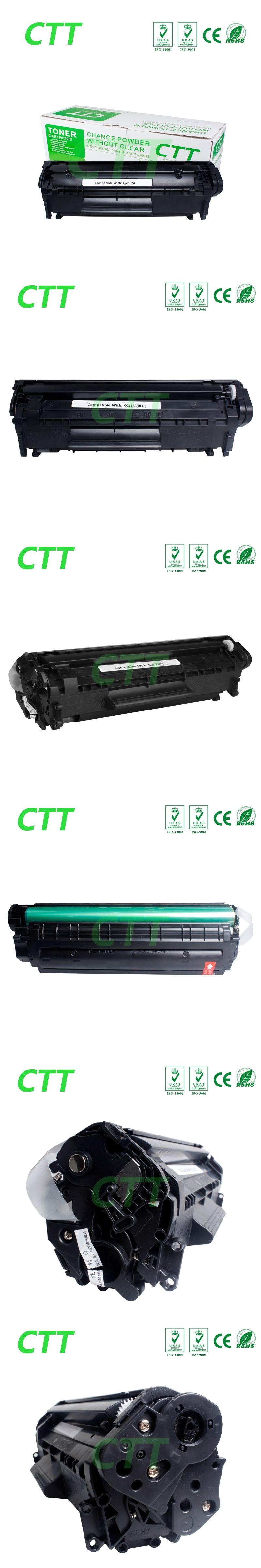Q2612a 2612a 12a 2612 Compatible Toner Cartridge For Hp 1010 1012 1020 1015 1018 1022 3010 3015 3020 3030 3050 M1005 Printer