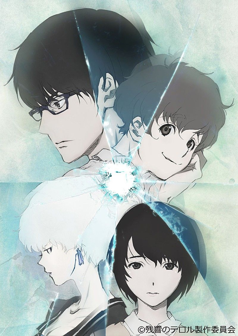 Zankyou no Terror Anime, Manga anime, Shoujo mangá