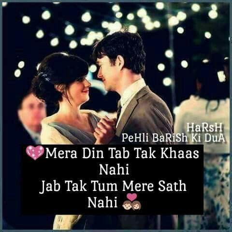 romantic couple poetry