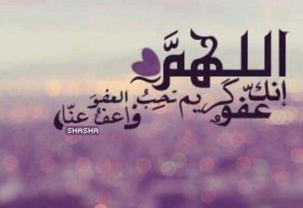 Pin By هوی المشتاق On Shosho National Day Saudi Allah Wallpaper Calligraphy