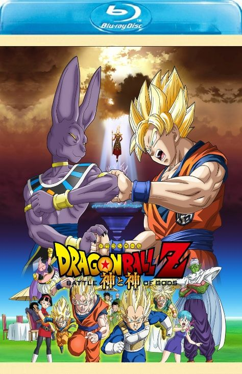 dragon ball z battle of gods english sub torrent download