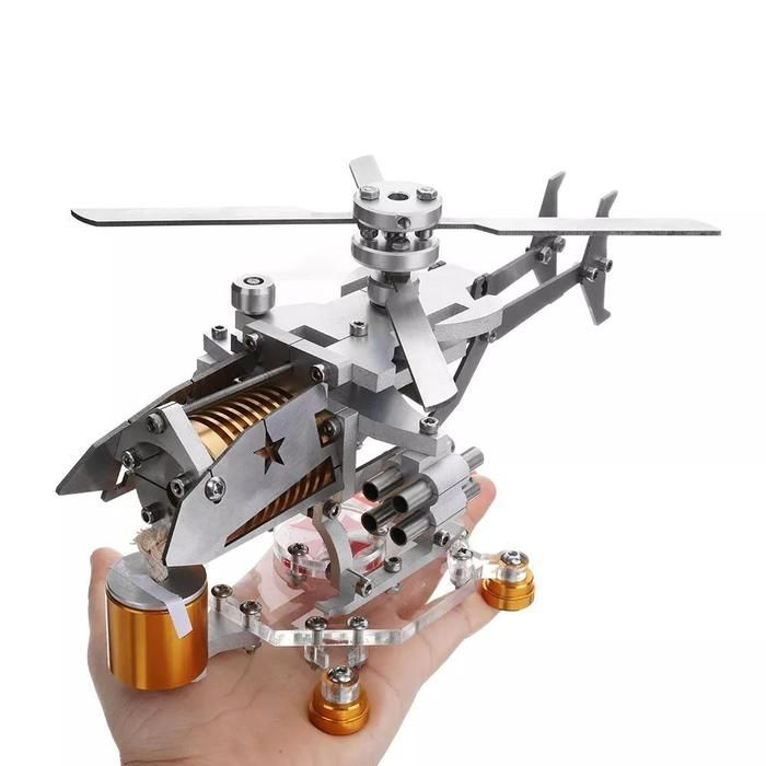 Stirling Engine Kit Helicopter Design Vacuum Engine Model Gift Collection With Images