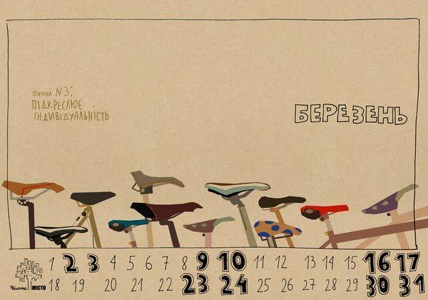 cycling calendar design