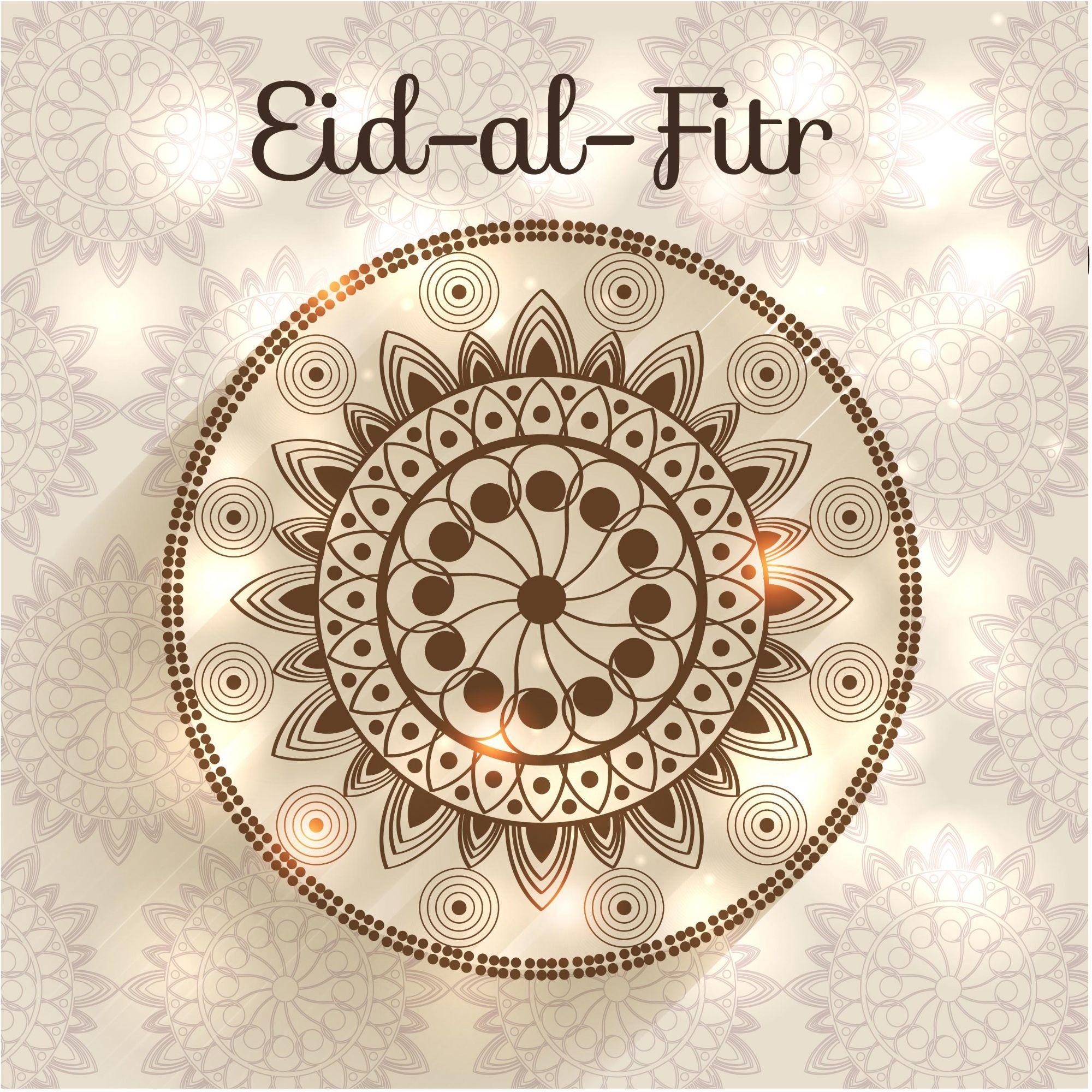 Traditional Arabic Lantern For Eid Mubarak Greeting Card Httpwww