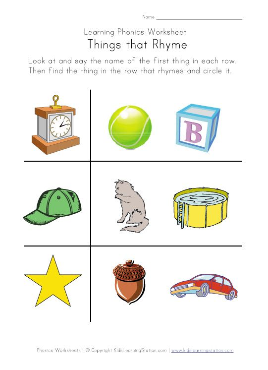 words that rhyme page 1 | School | Pinterest