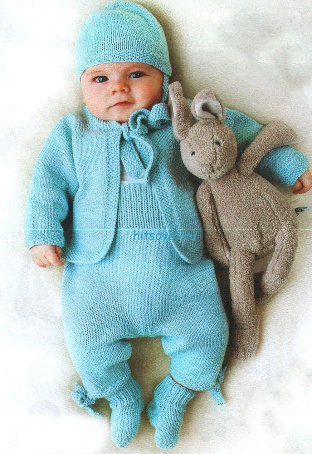 Вязание для малышей комплекта. Подробное описание и схема ...
