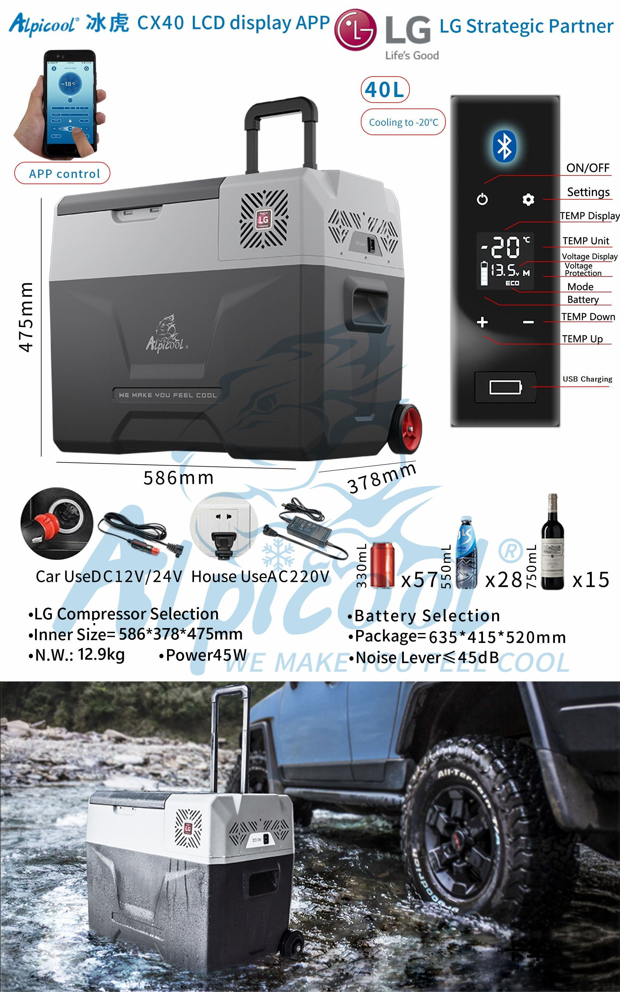 Alpicool 40l 12v Mini Refrigeration Compressor Solar Fridge 12volt Refrigerator Deep Freezer Solar Refrigerator Fridge Compressor