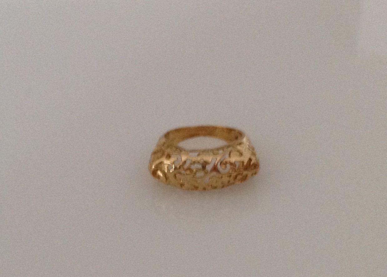 טבעת תחרה|טבעת גולדפילד|טבעת זהב|טבעת מלבנית|טבעת לאישה|מתנה לאישה|מתנה לחברה|מתנה ליום הולדת| | ❤️passion | מרמלדה מרקט