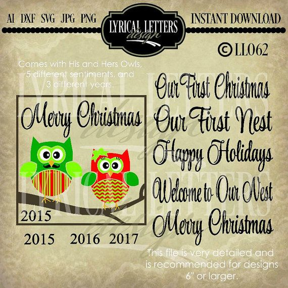 Christmas Owls on a branch LL062 Collection  by lyricalletters