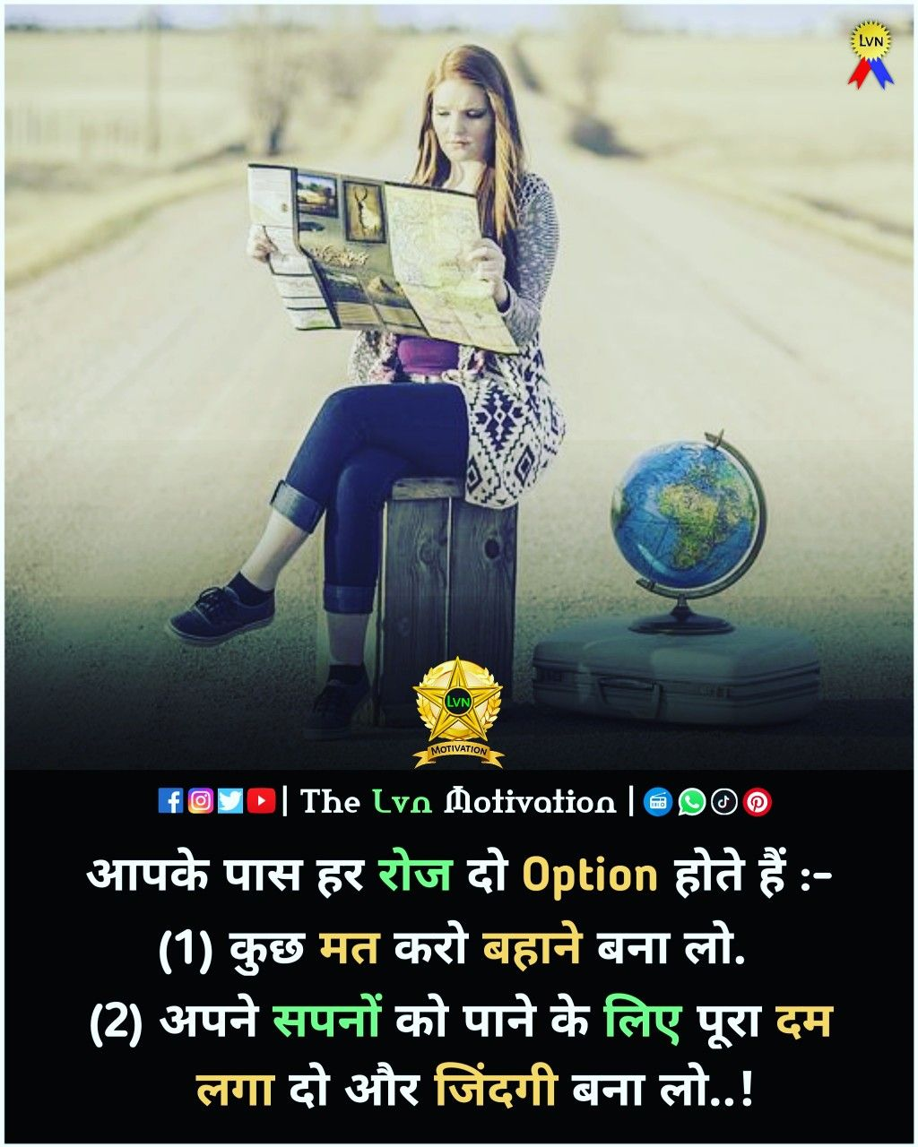 Dream Life Motivational Quotes In Hindi Motivatonal Quotes Exam Motivation Quotes Motivational Quotes In Hindi
