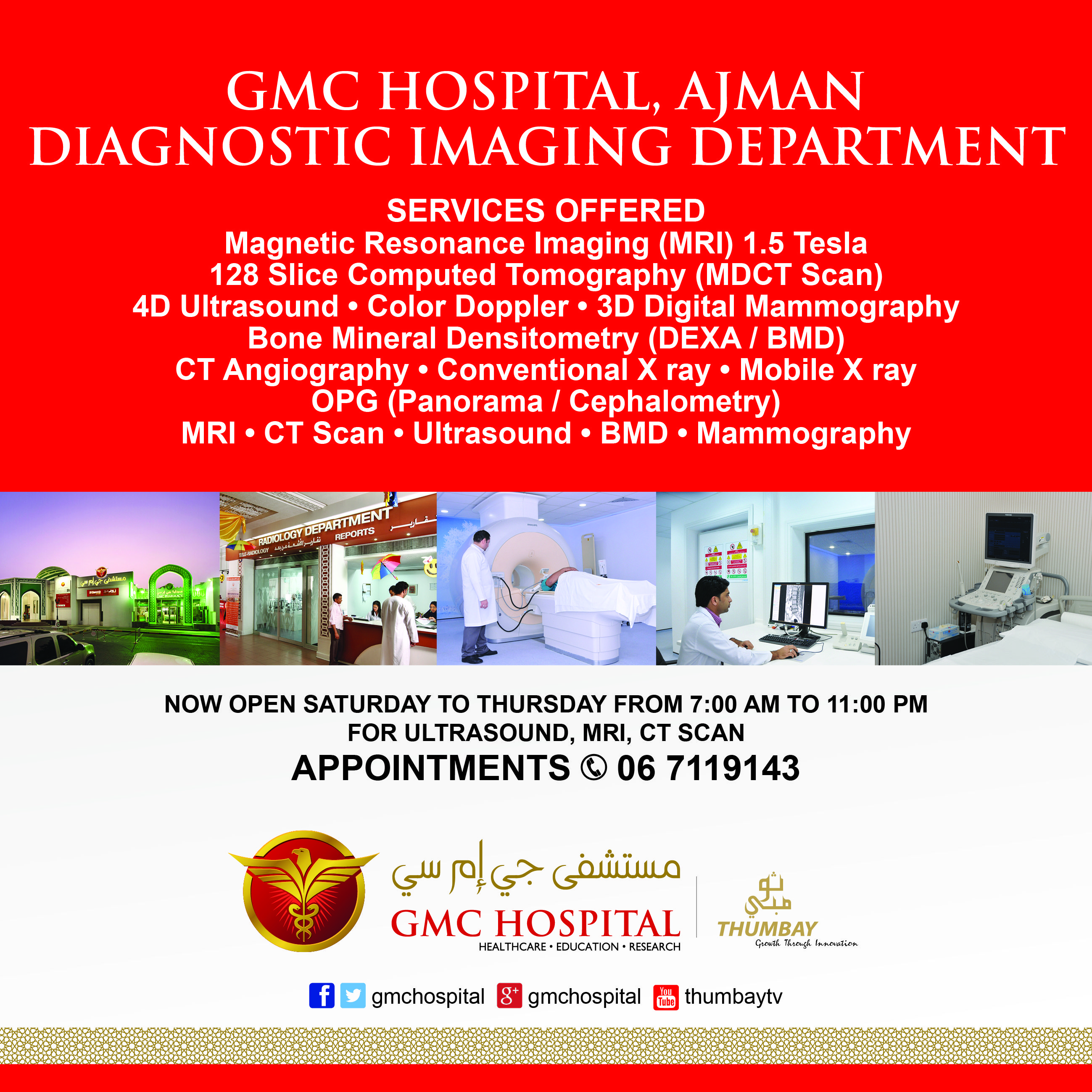 Contact Grant Medical Center Phone Number Directory