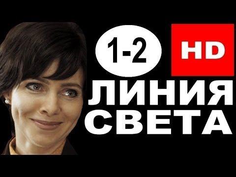 Vkus granata 2 sezon online dating