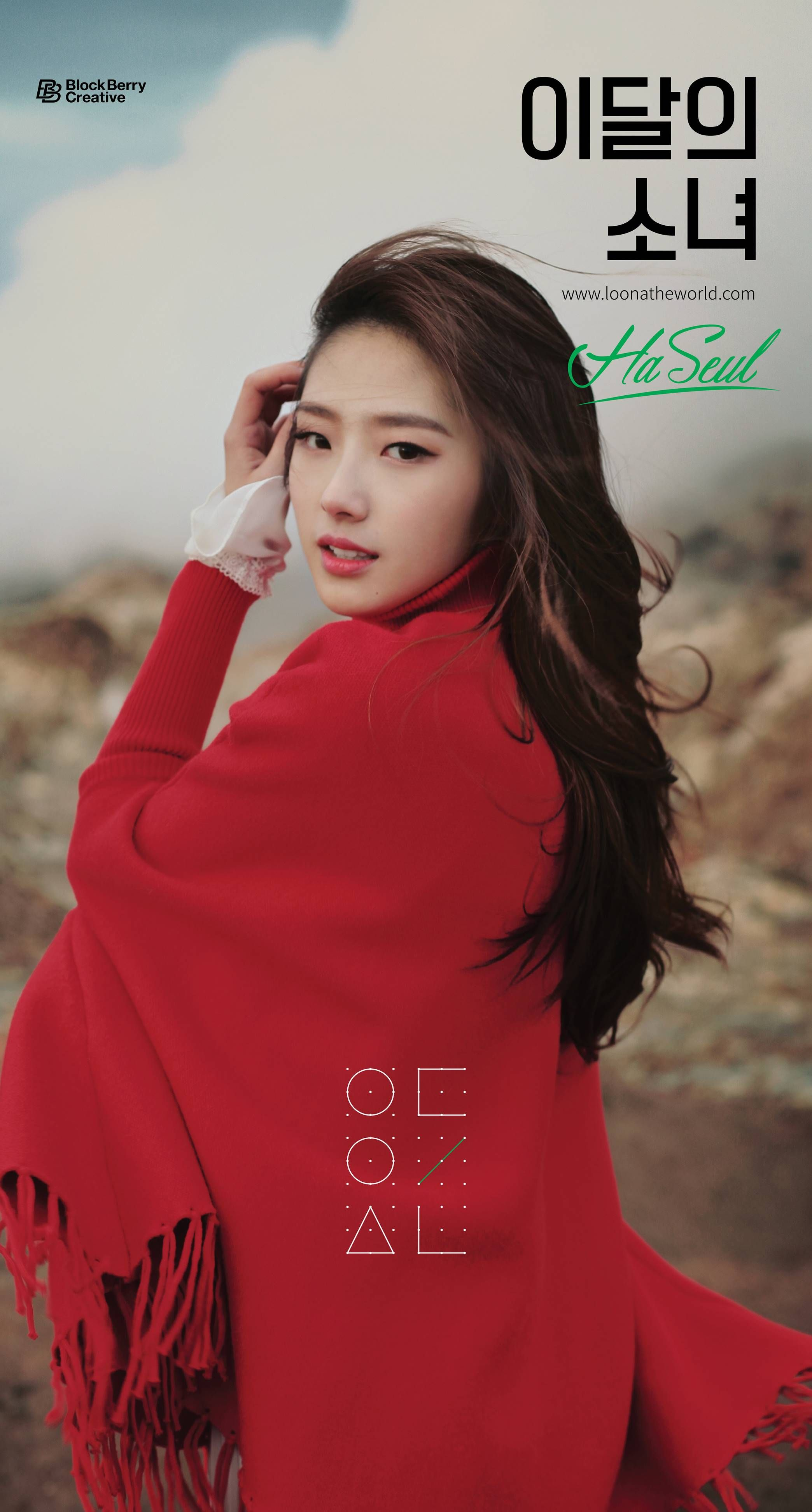 Loona 이달의 소녀 Haseul ˏˋ L O O N A ˎˊ Pinterest Kpop