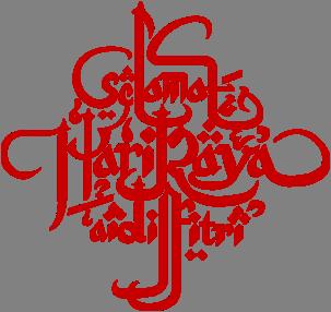 Sunnah Nabi Menyambut Hari Raya Aidilfitri Kata Kata Alkitab Kata Kata Indah Kata Kata Motivasi