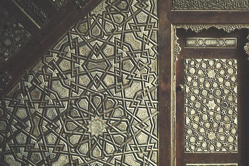 Egypt Syria Pattern In Islamic Art In 2021 Islamic Art Islamic Patterns Egypt