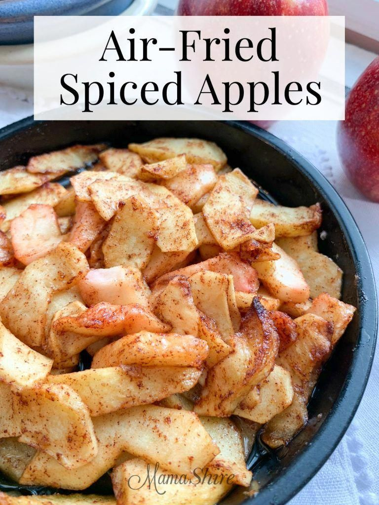 AirFried Spiced Apples (Glutenfree Air fryer recipes