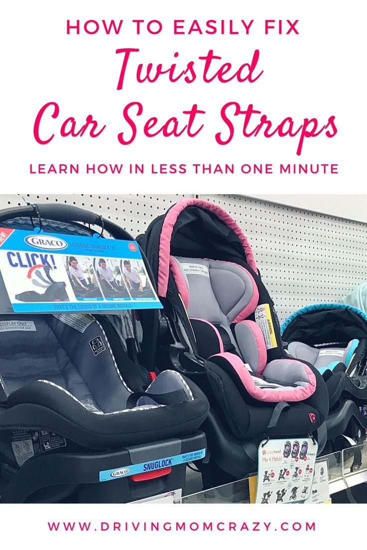 The #1 Tip For Fixing Twisted Car Seat Straps - Driving Mom Crazy