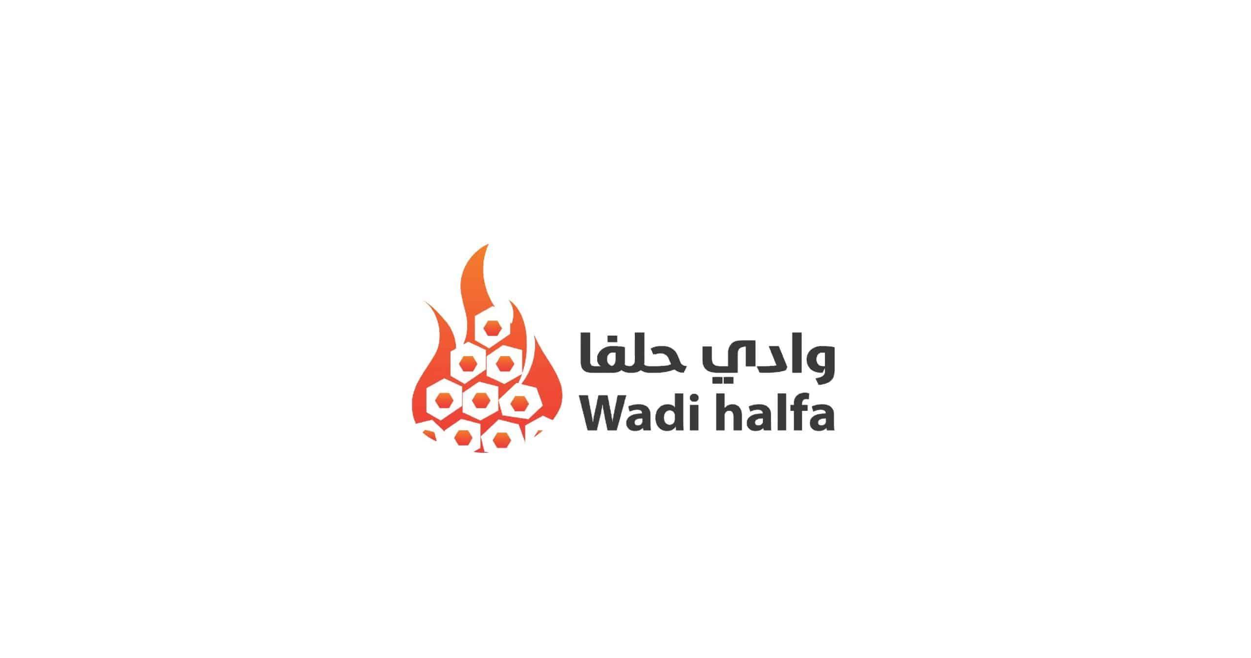 شركة وادي حلفا تعلن طرح 23 وظيفة شاغرة لحملة الدبلوم البكالوريوس للعمل بالمدن التالية الرياض Home Decor Decals
