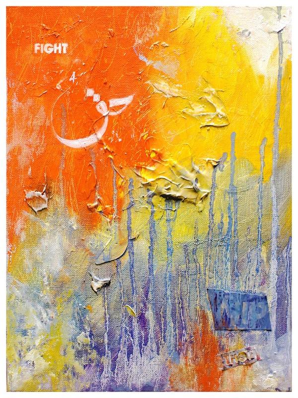 Portfolio - Nadia Janjua   NADIA J ART in 2021   Art, Islamic art, New art