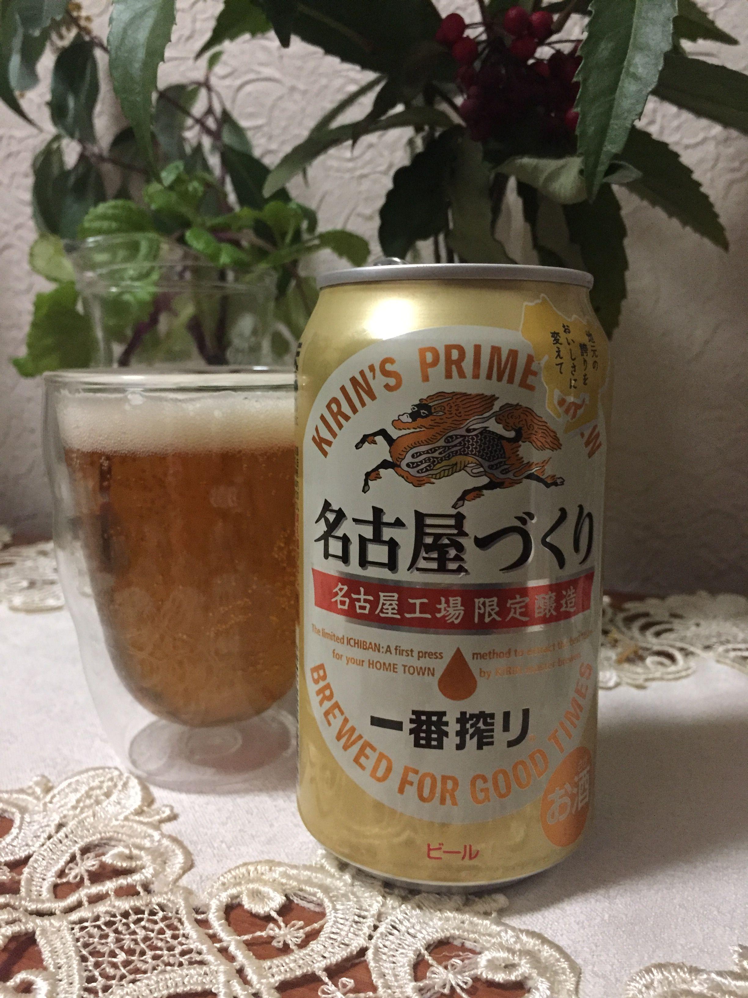 KIRIN Nagoya dukuri | Bier | Pinterest | Nagoya