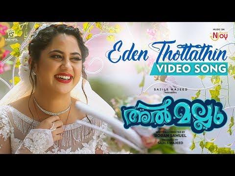 Eden Thottathin Video Song Al Mallu Namitha Miya Ranjin Raj Jassie Gift Keralalives In 2020 Movie Songs Songs Lyrics