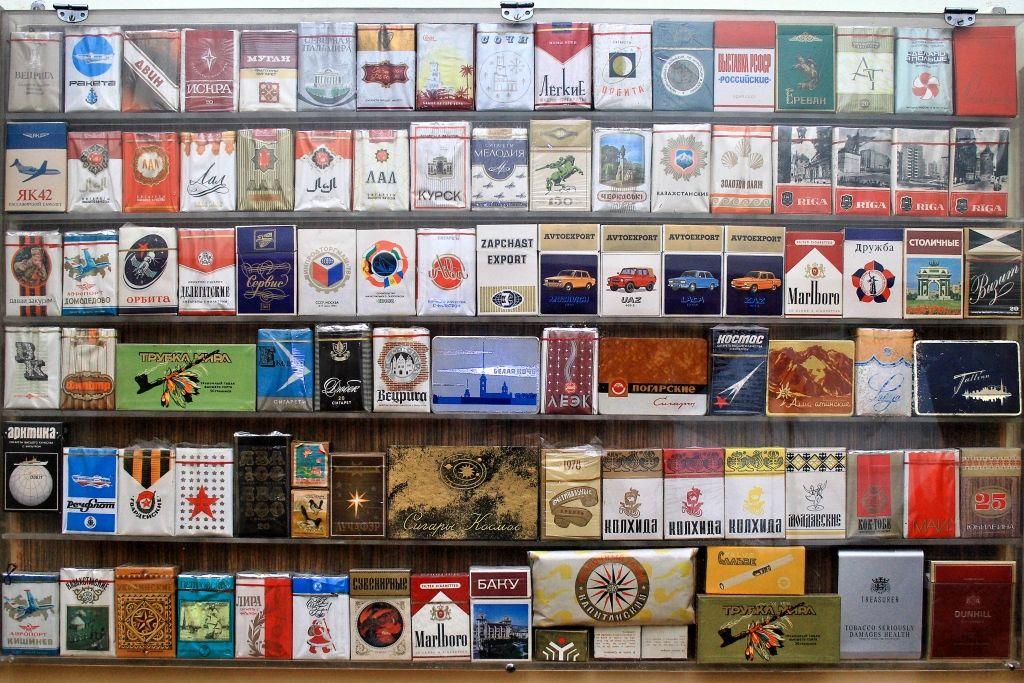 Купить сигареты в старых пачках купить бу электронную сигарету в челябинске