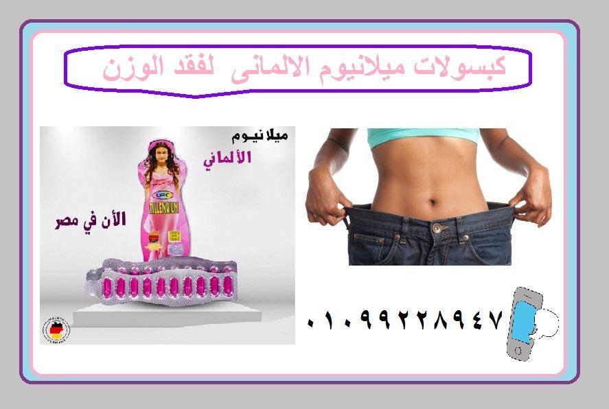 كبسولات ميلانيوم الالمانى لفقد الوزن Women S Top Women Fashion