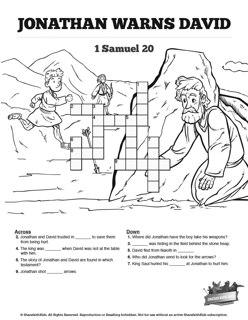 1 Samuel 20 David And Jonathan Sunday School Crossword Puzzles A