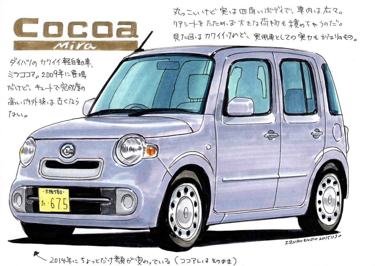 Pin By Jacky Chew On Perfect Vehicles Drawing Vehicles Suv Car Car