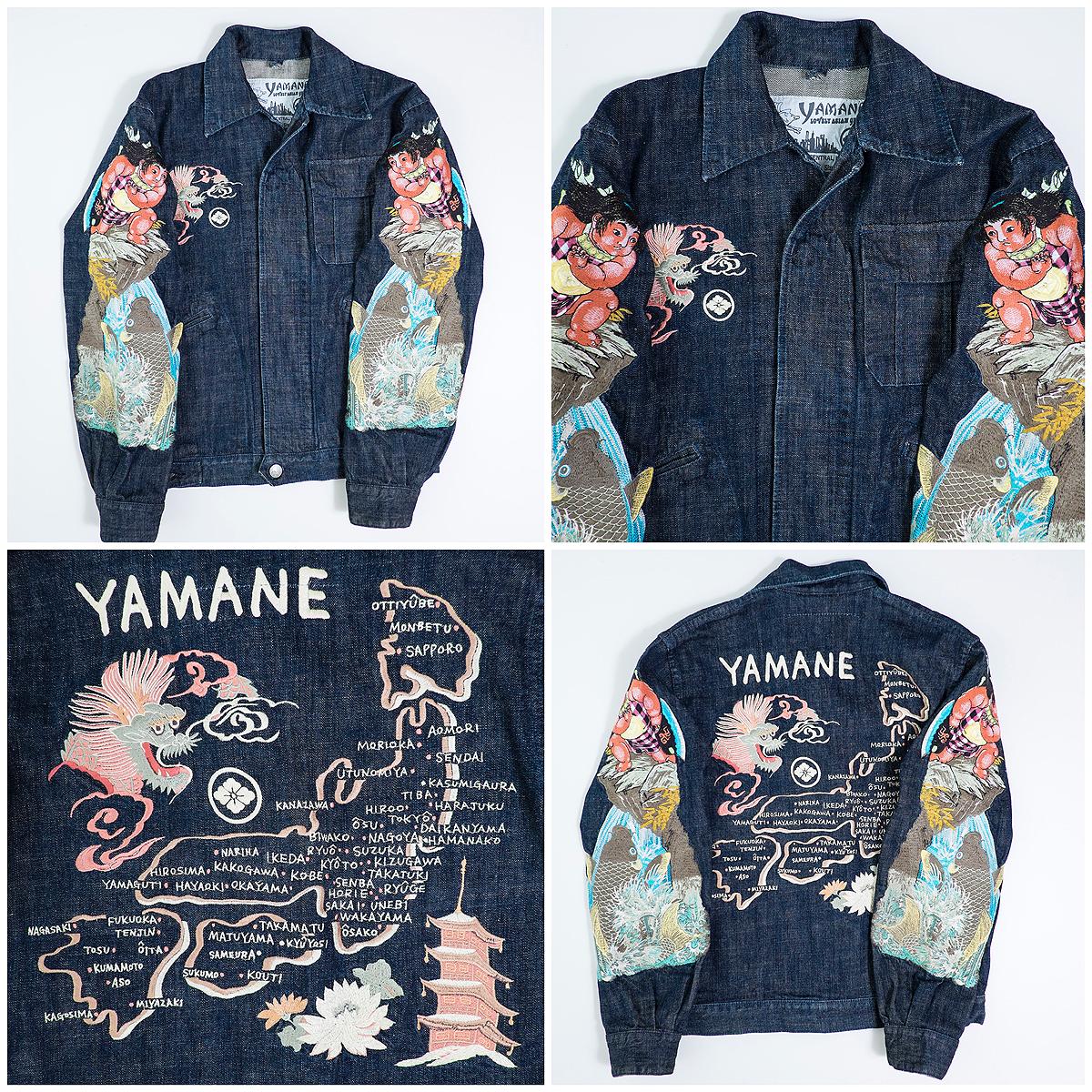 Japanese Pagoda Evisu Denim Wagara Kimono Dragon Koi Yamane Kamon Kintaro Sukajan Souvenir Jacket Size M 40 L 42 Souvenir Jacket Japanese Embroidery Sukajan Jacket [ 1200 x 1200 Pixel ]