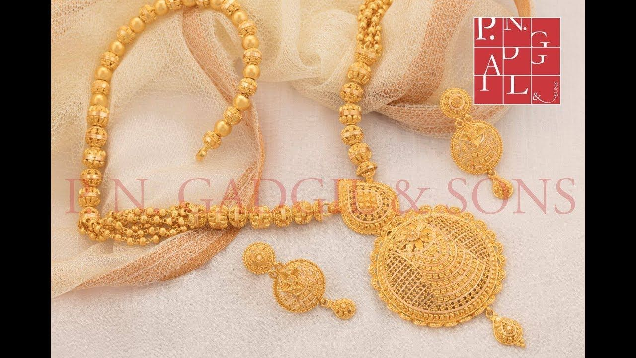 Png Jewellers Designs And Prices Online Gold Jewellery Buy Gold Necklace Gold Necklace Designs