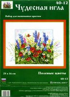 Gallery.ru / Фото #6 - 209 - gipcio