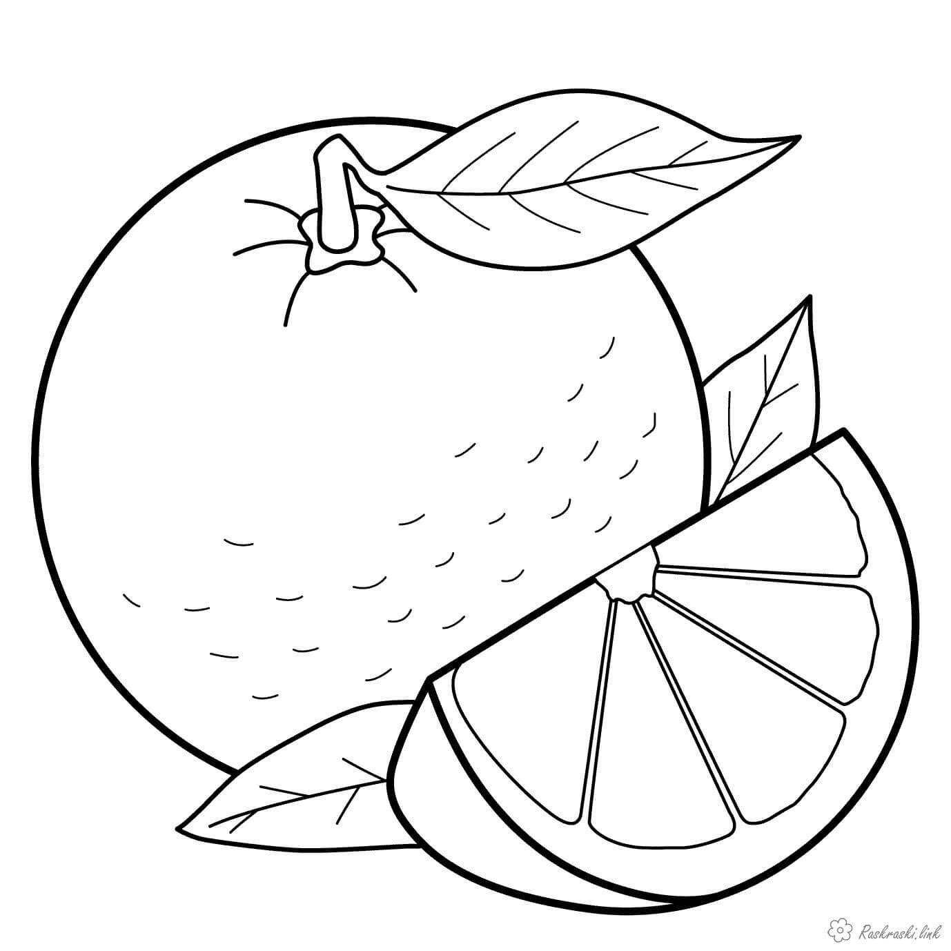 Овощи и фрукты для самых маленьких - Детский сайт зайка ...