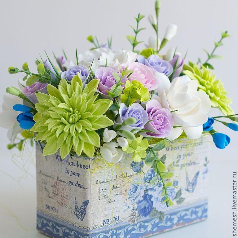 Цветы прованс открытки, наступающим