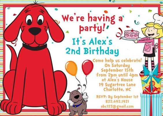 Clifford the Big Red Dog Birthday Invite!  Customized by you!: