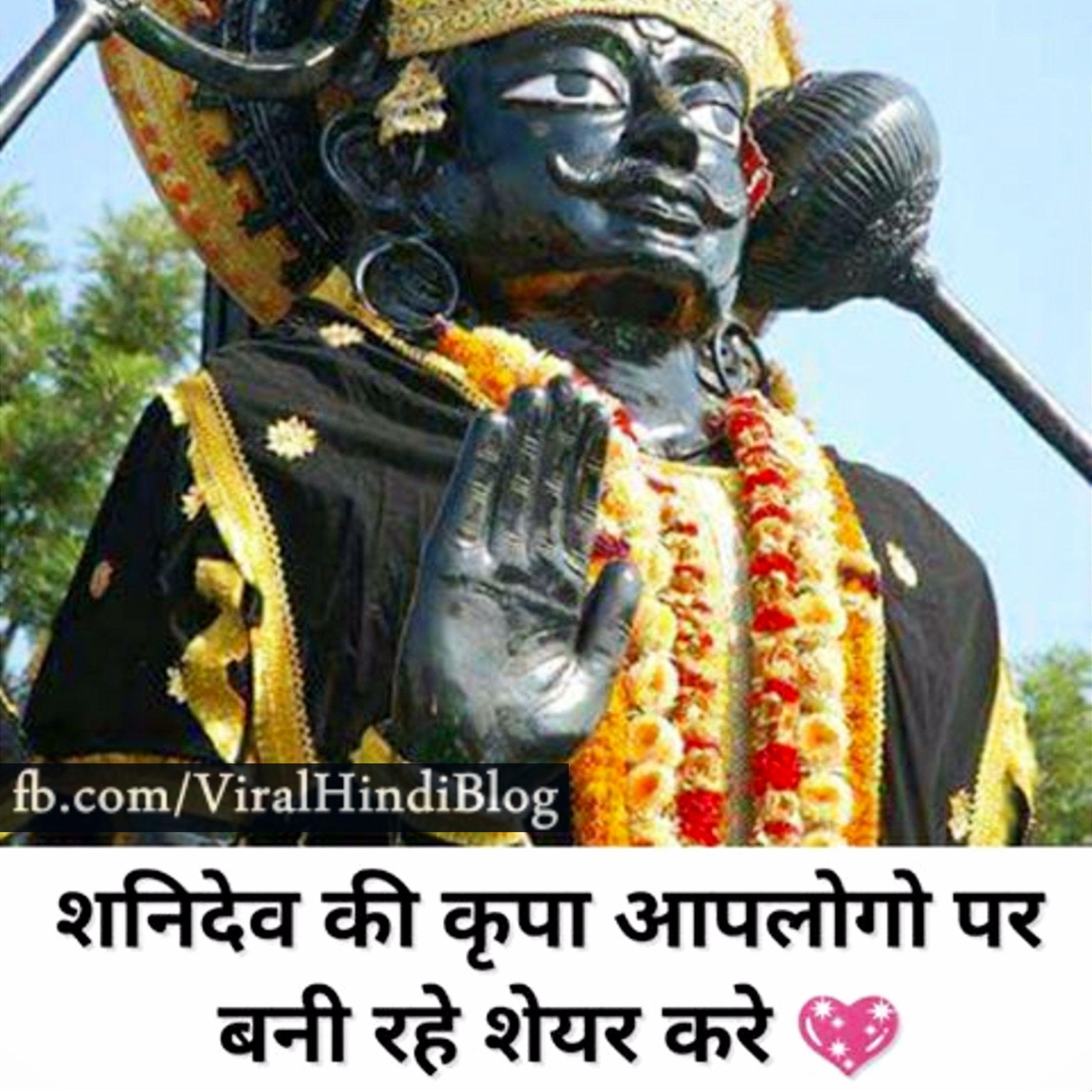 Idea by viral hindi blog on devotion buddha statue