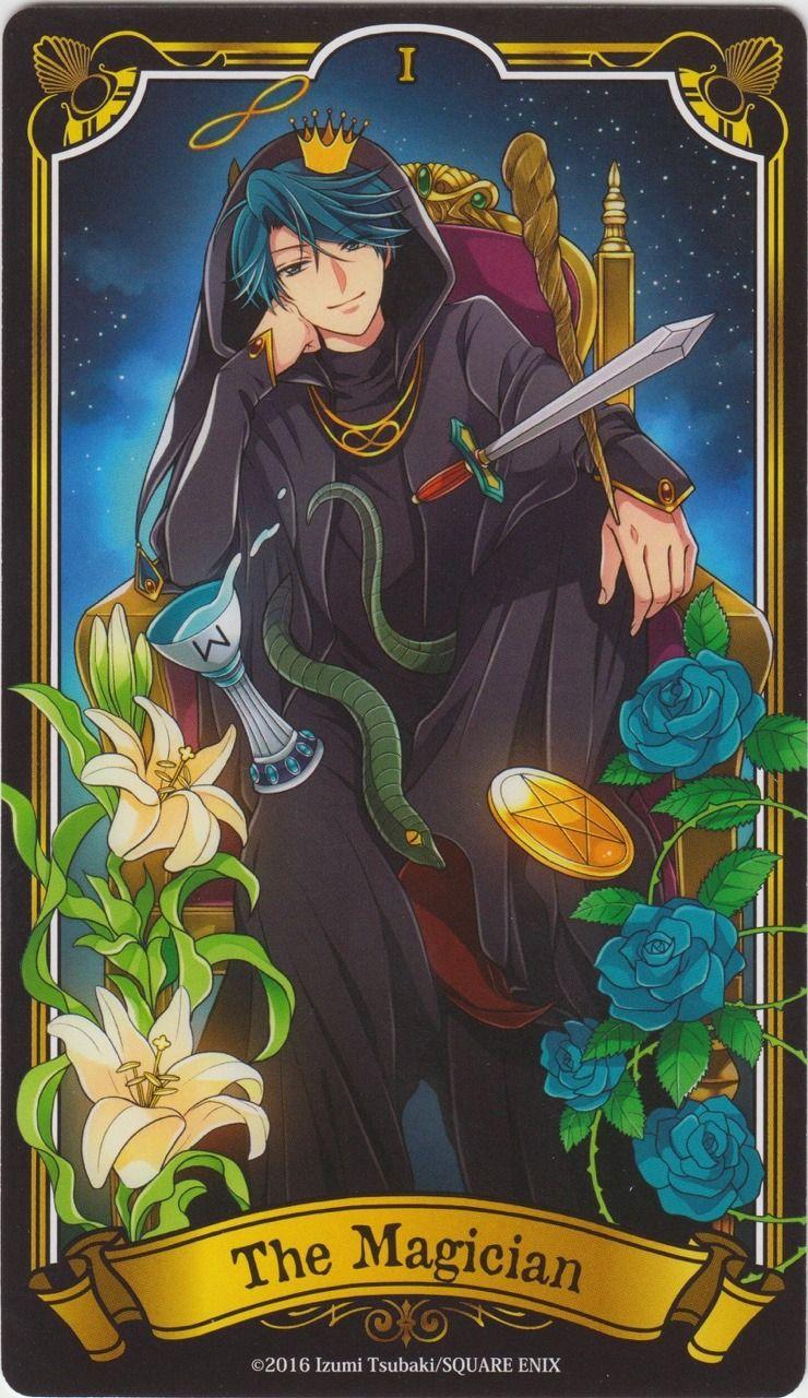 """Scans provided by innocenceandarsenic "" Romantic anime"
