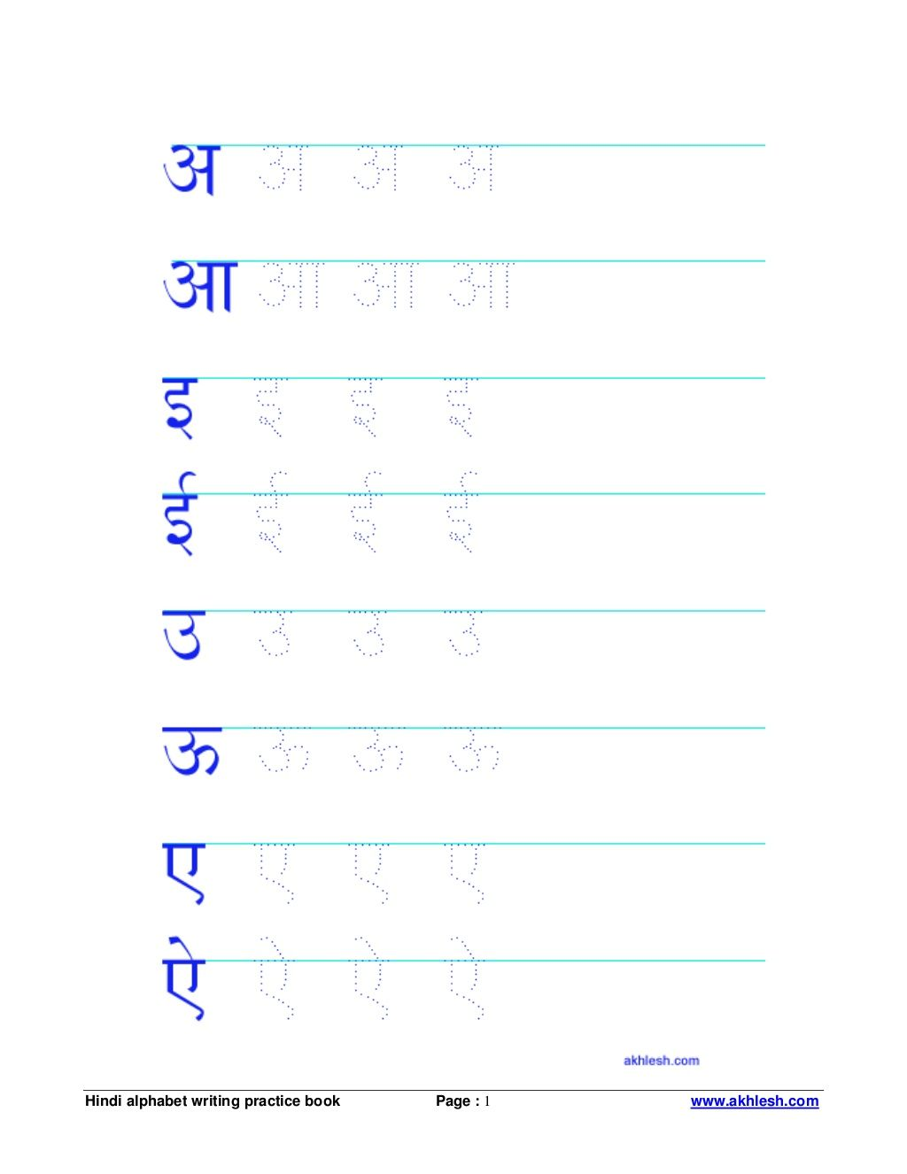 Hindi Alphabet Writing Practice Book Page 1 Akhlesh