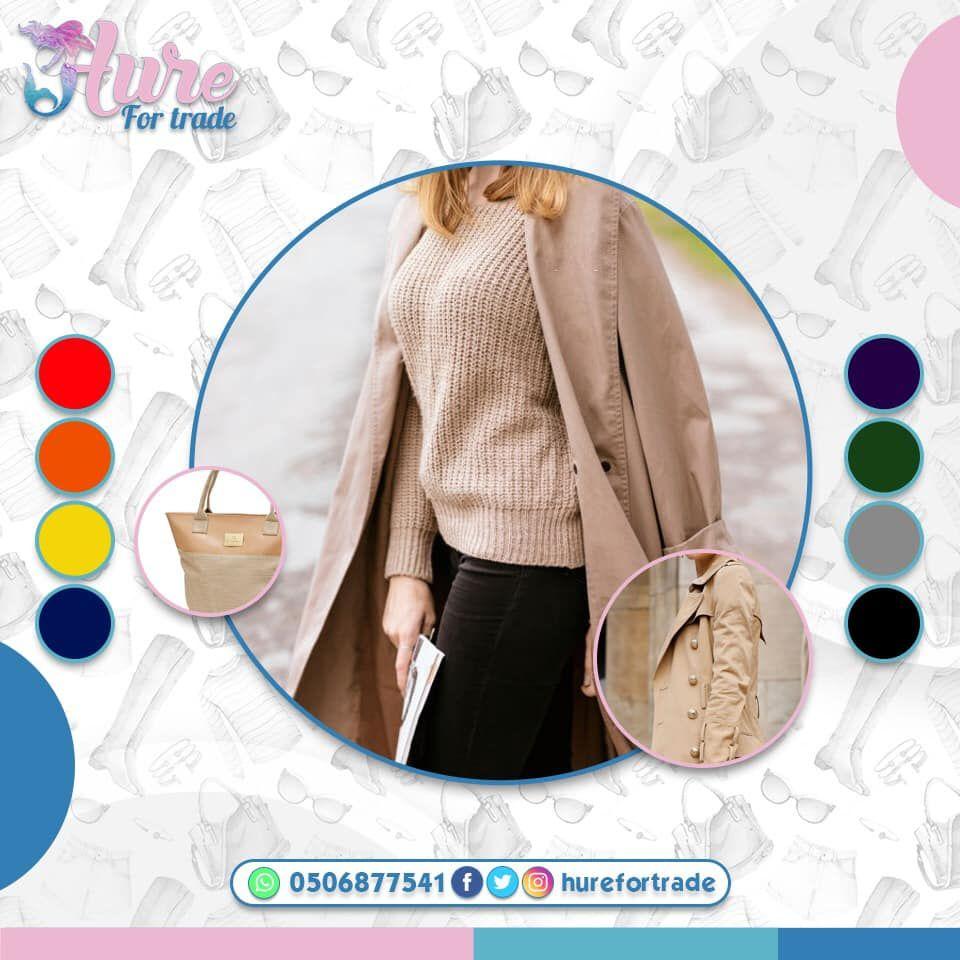 لون البيج و الشتاء Chloe Marcie Fashion Saddle Bags