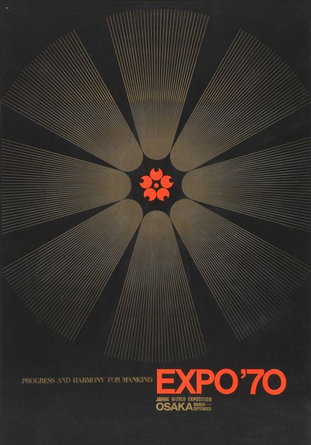 """Poster, """"Expo '70, Progress and Harmony for Mankind"""", 1970"""