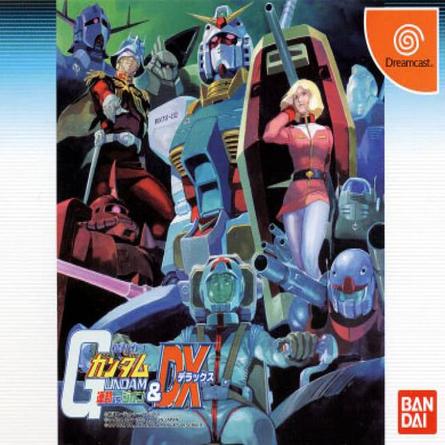 Kidou Senshi Gundam Renpou Vs Check more at http//retro