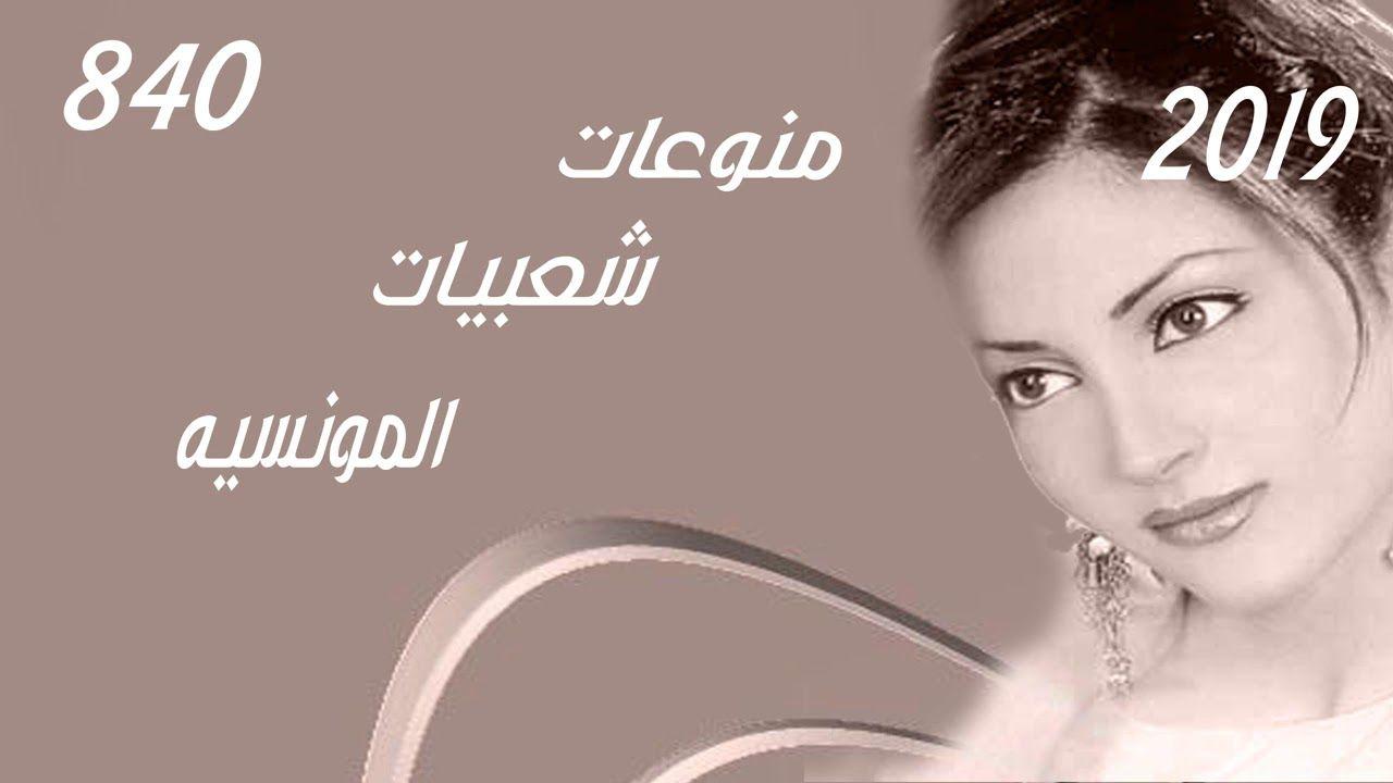 هههههههه Calligraphy Arabic Calligraphy