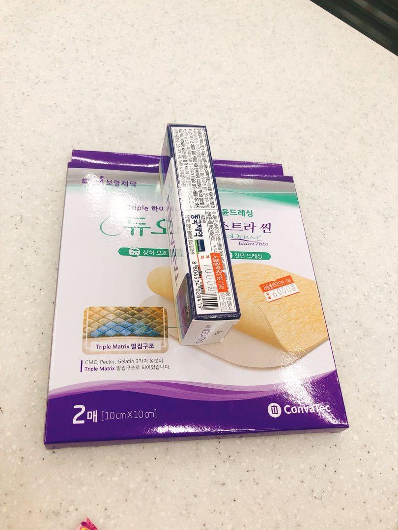 南大門市場の薬局 多分ココ安いと思います 韓国 買い物 薬局