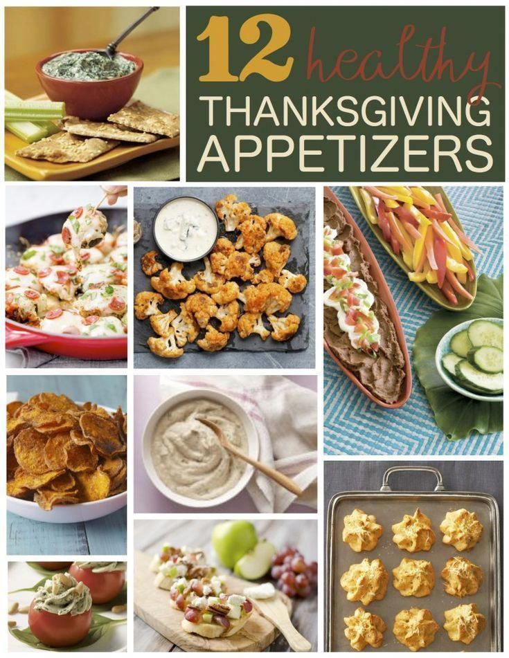 These 12 healthy Thanksgiving appetizers are sure to please and better for a healthier option! Pin these amazing fall Thanksgiving appetizer recipes now to make some healthier appetizers for the holidays! #healthy #recipe #fall #lowcarb #easyappetizers #appetizerrecipes #recipes #holidayrecipes #thanksgivingappetizer #sixcleversisters #fallappetizers