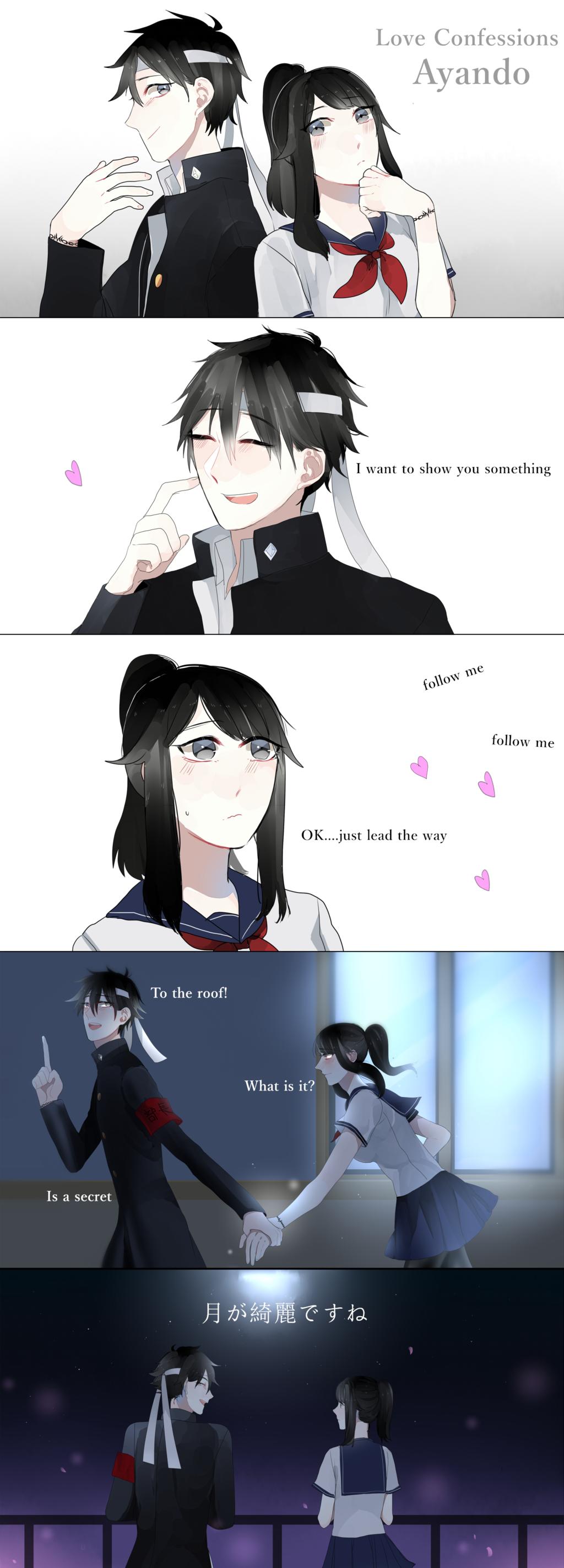Love Confessions By Koumi04 Yandere Simulator Memes Yandere Simulator Yandere Manga