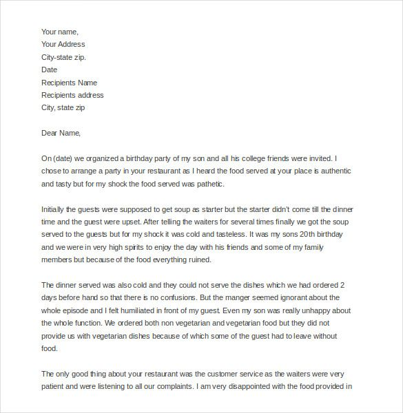 and hotel complaint letter templates free sample example format - complaint letter sample