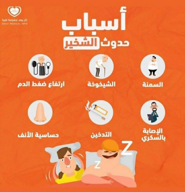 Pin By Syeℓma ۦ On ارشادات طبيبة أعراض أمراض افادة نصائح Medical Jail Ssl