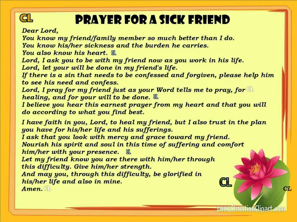 Prayer For A Sick Friend Aka Close Your Eyes Talk To Your