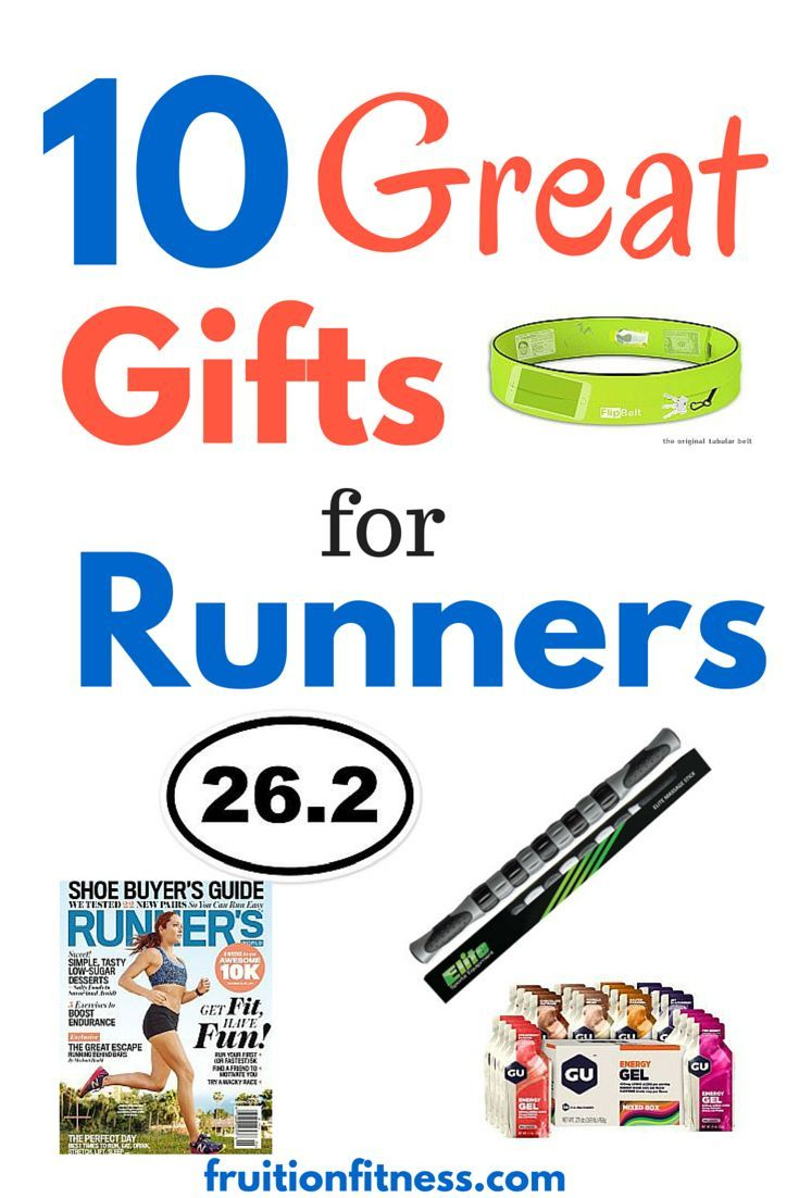 what is the best gift for a runner