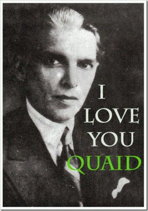quaid e azama visit to a December 25, which marks the birth anniversary of pakistan's founder quaid-e-azam muhammad ali jinnah, is being celebrated nationwide today in a graceful ceremony held at 8:30 am at the quaid .